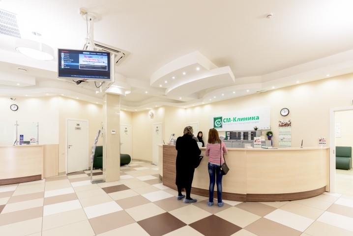 """Многопрофильный медицинский центр """"СМ-Клиника""""*****"""