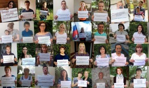 Пациенты с онкогематологией обратились к Путину в соцсетях
