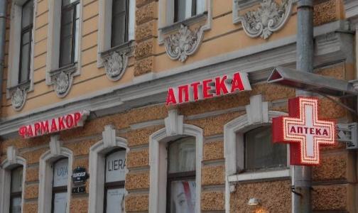 Из петербургских аптек «Фармакор» сделают «36,6»