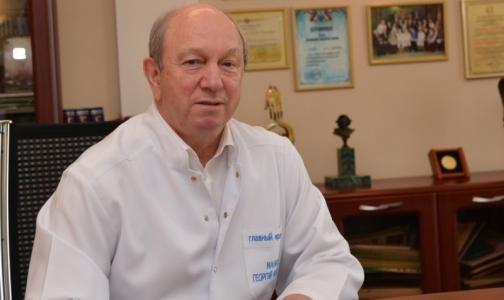Главный онколог Петербурга возглавит бывший «МЕДЕМ»