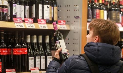 Петербургские ученые разрабатывают напиток, снижающий тягу к алкоголю