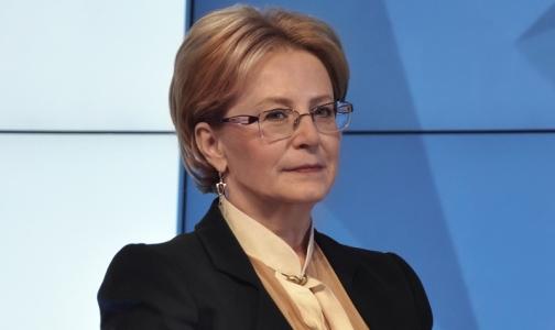 ФОМ: Среди всех министров Вероника Скворцова вызывает у россиян меньше всего доверия