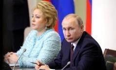 Путин заявил о необходимости усовершенствовать страховую медицину