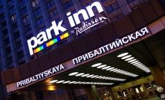 В гостинице «Park Inn Прибалтийская» массово отравились участники молодежного конгресса «Росатома»