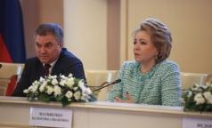 Валентина Матвиенко предложила вернуть вытрезвители