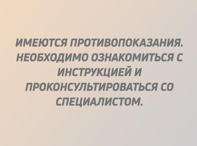 Аптека.ру *****