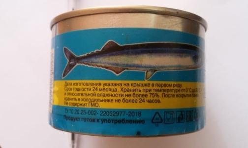 Роспотребнадзор арестовал петербургские консервы, которыми отравились в Якутии
