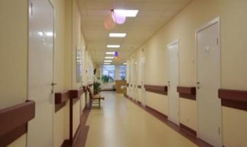 Новое отделение открылось в Госпитале для ветеранов войн