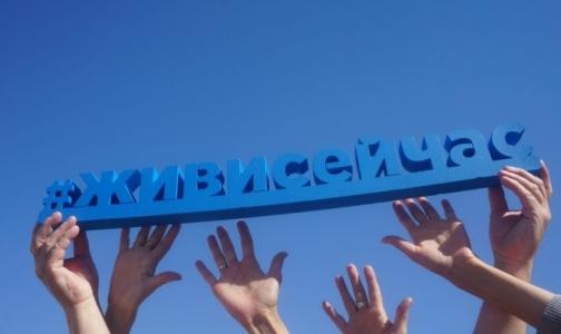 Фонд «Живи сейчас» запустил флешмоб #МыНеЗнаемСвоюСилу в поддержку людей с БАС
