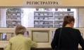 Какие поликлиники и травмпункты будут работать в Петербурге 29 апреля