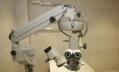 В Городской больнице №2 будут лечить глаза на новом оборудовании