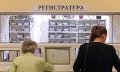 До конца года у каждого петербуржца появится электронная медицинская карта
