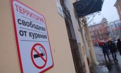 Петербурженка не может защитить болеющих детей от табачного дыма соседей