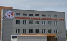 Подгузники Приморского перинатального центра пойдут на топливо