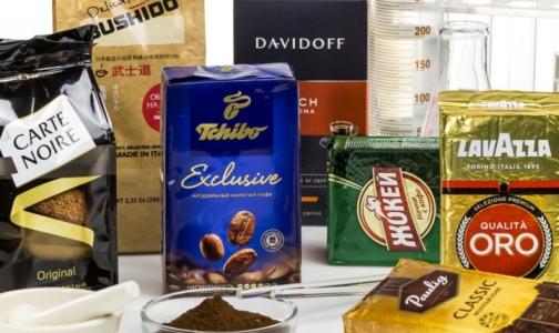 «Росконтроль» выяснил, какой молотый кофе лучше бодрит