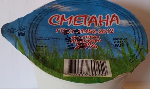 В Петербурге производят поддельную сметану. Производителя пока не нашли