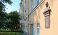 В Первом меде установили мемориальную доску профессору Джанелидзе