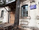 Фоторепортаж: ««Фронтовики» показали фотографии худших поликлиник страны»