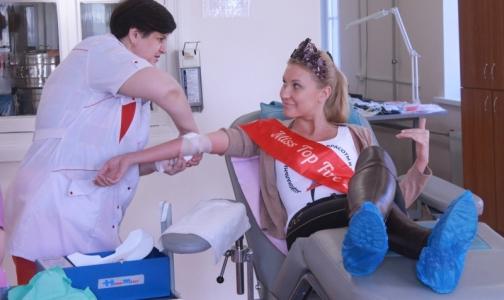 Петербурженки подарили пациентам городских больниц 58 литров крови