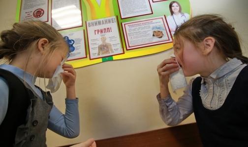 В сезон гриппа в детских поликлиниках Петербурга откроют кабинеты неотложной помощи