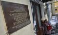 Педиатрическому университету хотят разрешить забирать органы для пересадки