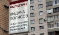 Компания, застраховавшая четверть петербуржцев в системе ОМС, сменила название