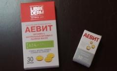 Компании запретили выпускать БАД с названием известного лекарства