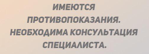 """Доктор В.Остроменский: """"На первом месте должна стоять безопасность"""""""