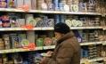 Каждую вторую сельдь из магазинов Петербурга «приправили» дрожжами и плесенью