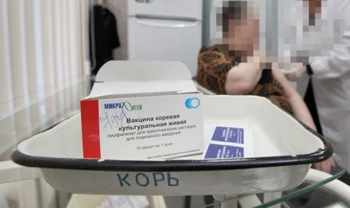 В Петербург везут корь: в этом году зарегистрировано два заболевших, в прошлом — 54