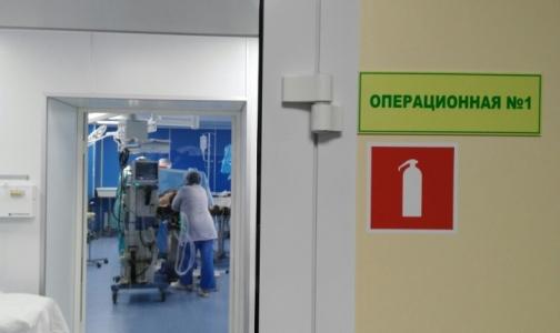 Петербуржцы не будут ждать очереди на эндопротезирование и стентирование