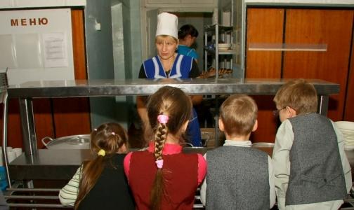 В школах и детсадах обяжут кормить детей продуктами с йодированной солью и бифидобактериями