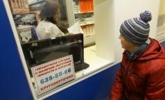 В комздраве рассказали, когда в аптеки поступят лекарства для федеральных льготников