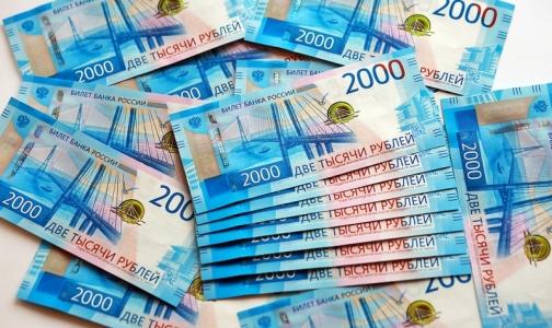 Росстат: В 2018 году средняя зарплата петербургских врачей составила 104 тысячи рублей