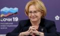 Вероника Скворцова сообщила, когда в России перестанут пить