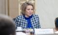 Валентина Матвиенко - Веронике Скворцовой: В Петербурге нет условий для установки морфиновых помп