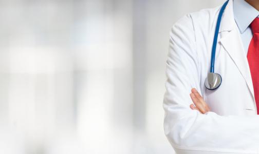 Десятый рейтинг лучших клиник Петербурга по версии медицинского сообщества