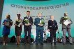Фоторепортаж: «Награждение лучших клиник Петербурга по версии медицинского сообщества-2018»