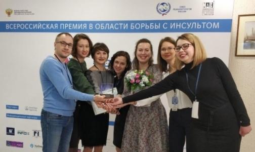 Врачи петербургской больницы стали лучшими в России по медицинской реабилитации после инсульта
