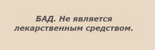 Линейка ГХК от ФАРМАКОР ПРОДАКШН поддержит ваши суставы
