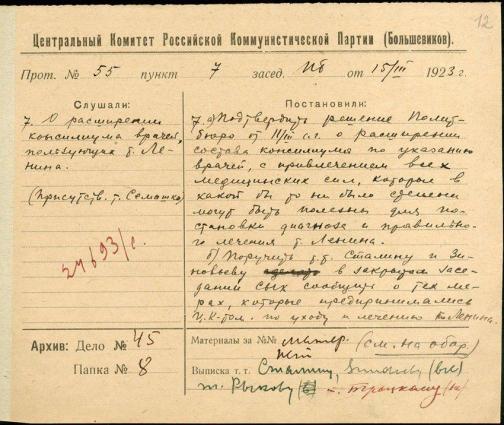 «Путин похоронит Ленина в 2024 году», – медик, который первым изучил дневники врачей Владимира Ульянова