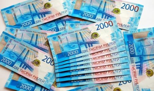 Сколько заработали чиновники комздрава Петербурга в прошлом году