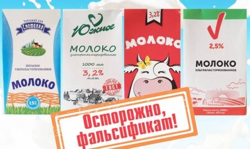 Каждое третье ультрапастеризованное молоко из магазинов Петербурга признали подделкой
