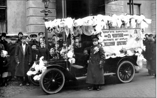 """Акция """"Белый цветок"""" в Петербурге начинается с выставки на Московском вокзале"""