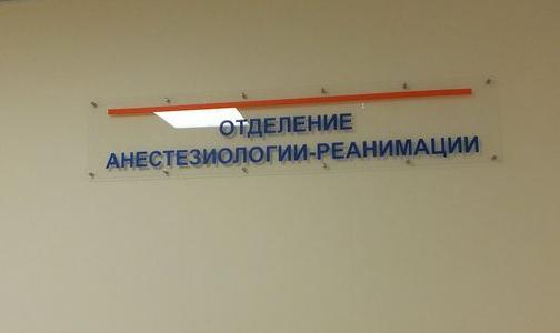 Как в больнице Боткина петербуржца с того света вытаскивали