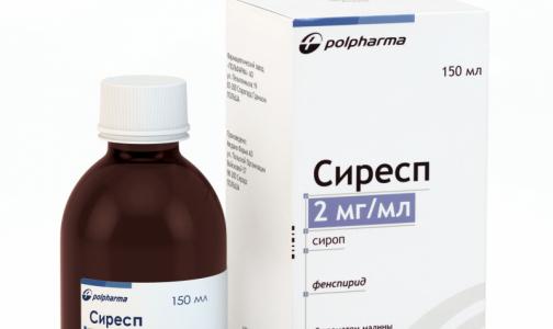 В России изымают из обращения польский сироп от кашля с фенспиридом