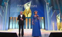 Медицинскую премию «Призвание-2019» вручили петербургской клинике