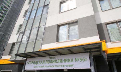 Первый медцентр для жителей ЖК «София» хотят открыть к 1 сентября