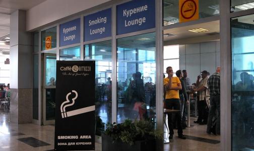 В ОНФ против возвращения курилок в аэропорты: В аэропортах Джона Кеннеди и Хитроу тоже не курят