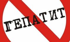 Около 300 млн человек с вирусным гепатитом не подозревают, что заражены